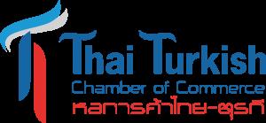 หอการค้าไทย-ตุรกี Logo